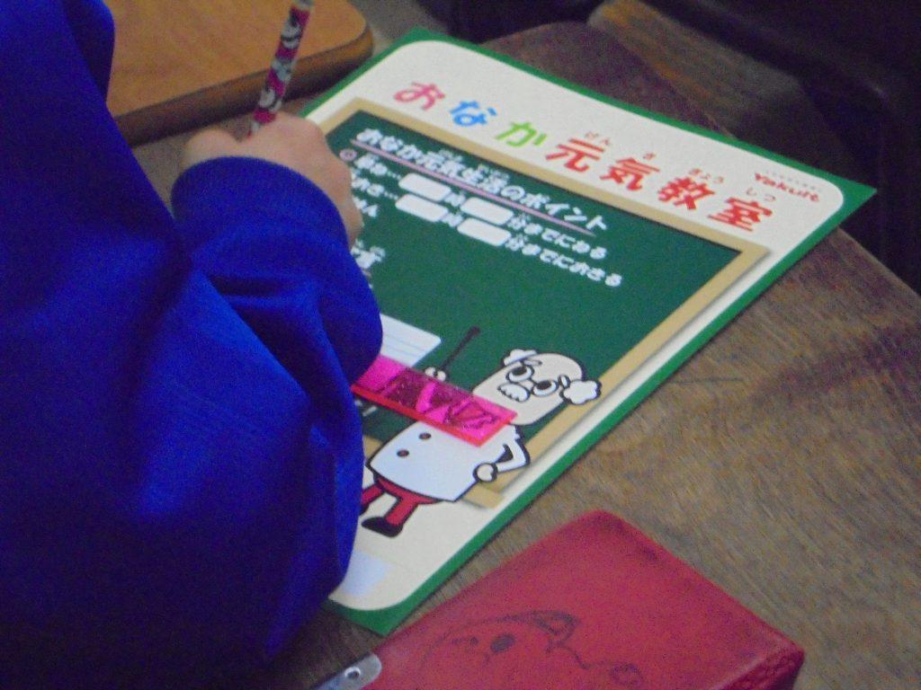 神戸市立港島学園さまで出前授業を開催