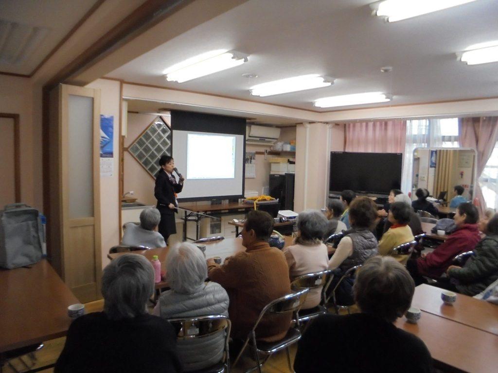 岩屋地域福祉センターさまで健康セミナーを開催しました