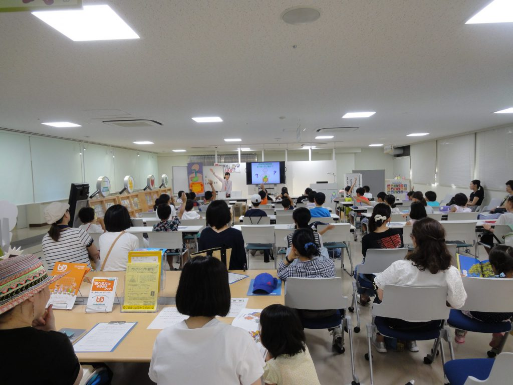 神戸市消費生活センターさま主催こども生活講座でおなか元気教室を開催いたしました。