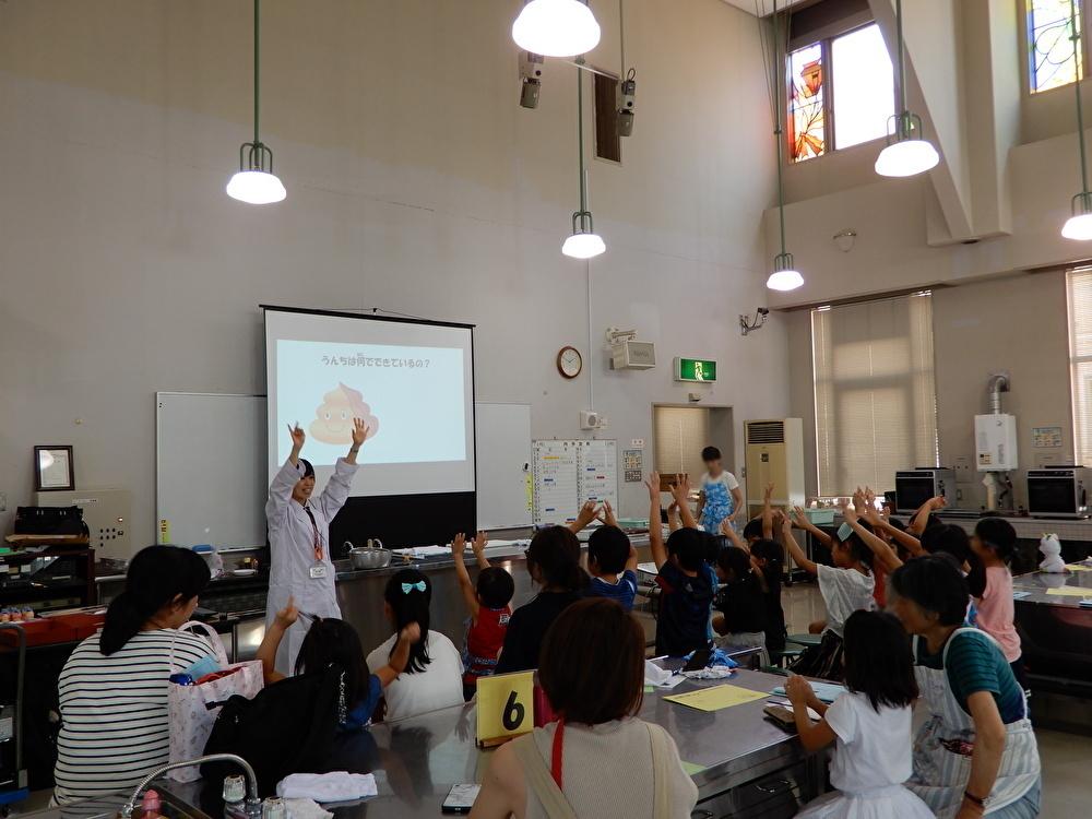 丹波篠山市立中央公民館さまで料理教室を開催しました