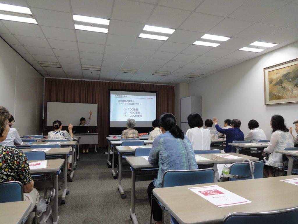 神戸新聞カルチャーKCC三宮さまで健康セミナーを開催しました②