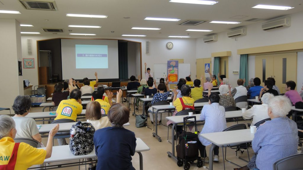 宮川婦人会さまで健康セミナーを開催いたしました。