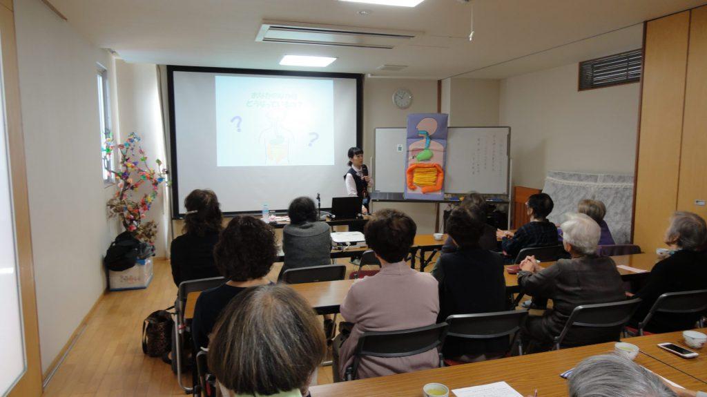 原田消費者学級さまで健康セミナーを開催いたしました。