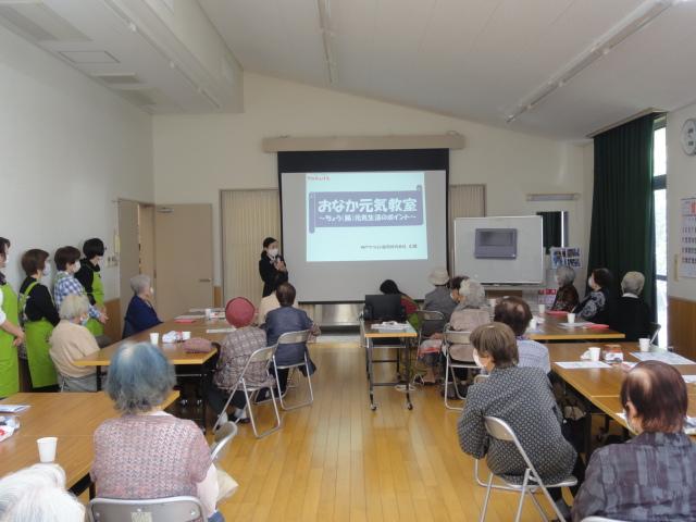 池田地域福祉センターさまで健康セミナーを開催いたしました。
