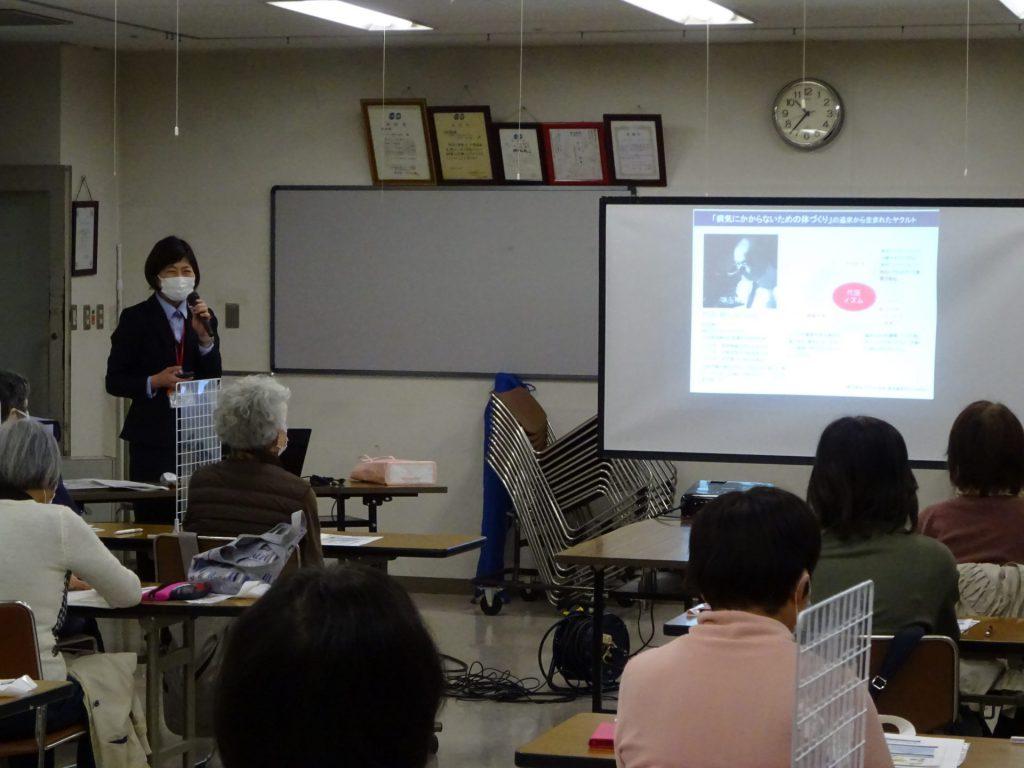 コープデイズ神戸北町さまで健康セミナーを開催いたしました。
