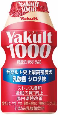 『Yakult1000』に関するお詫びとお知らせ