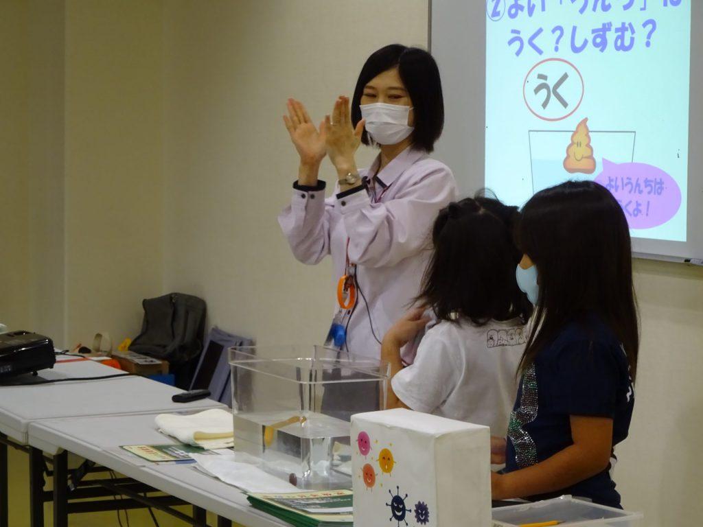 妙法寺児童館さまで出前授業を開催しました。