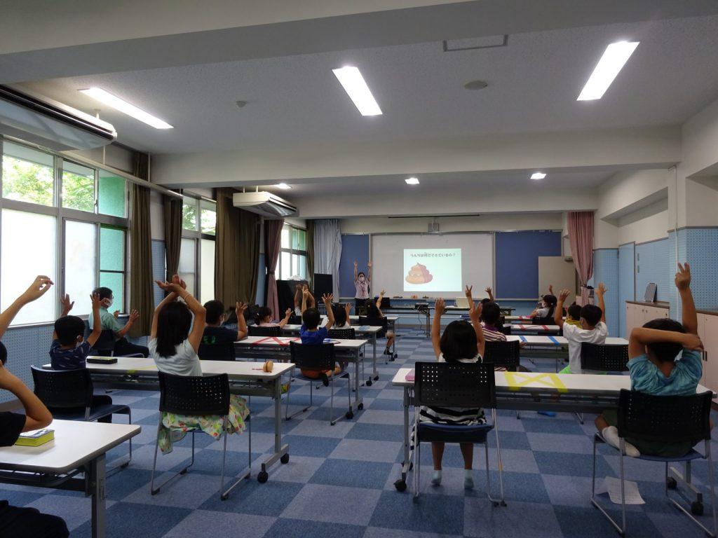 甲緑学童保育コーナーさまで出前授業を開催しました。